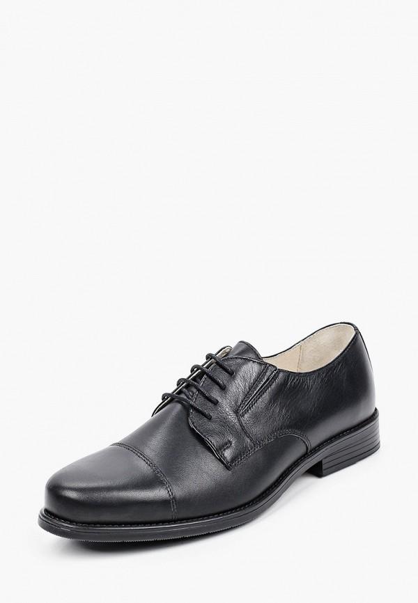 Туфли для мальчика Ralf Ringer цвет черный  Фото 2