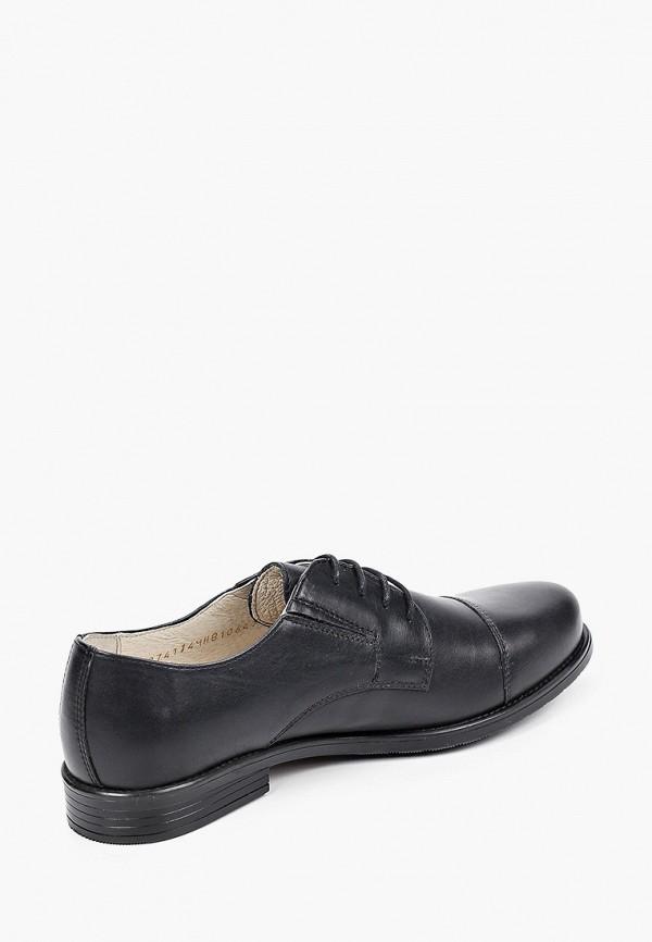 Туфли для мальчика Ralf Ringer цвет черный  Фото 3