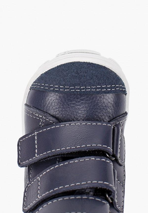 Ботинки для мальчика Орфея цвет синий  Фото 4