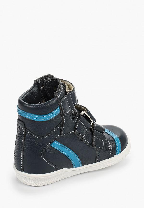 Ботинки для мальчика Орфея цвет синий  Фото 3