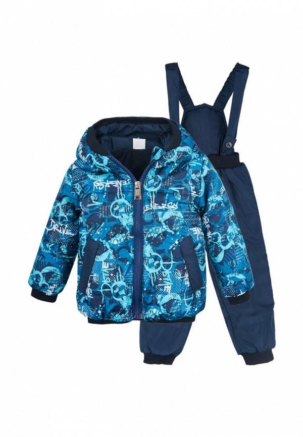 костюм одягайко для мальчика, синий