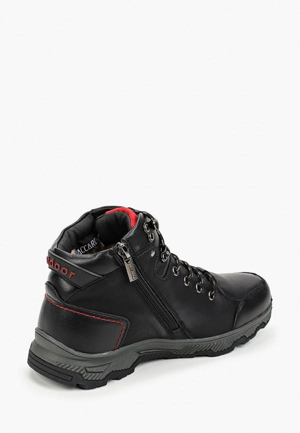 Ботинки для мальчика T.Taccardi цвет черный  Фото 3