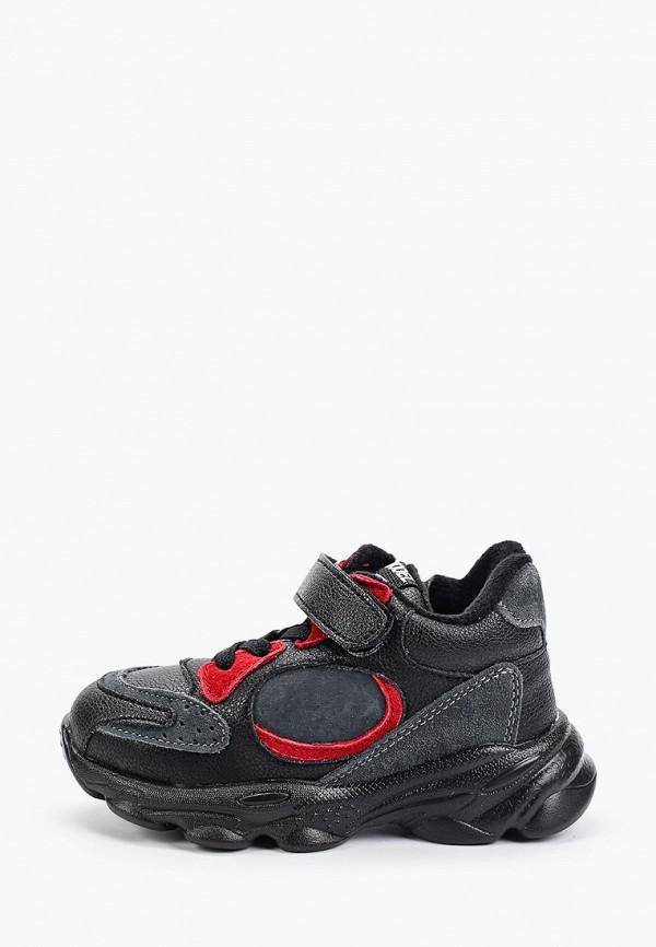 кроссовки капитошка для мальчика, черные