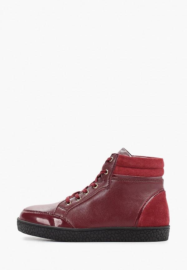 ботинки vitacci для мальчика, бордовые