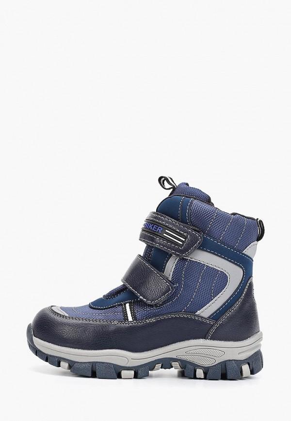 Фото - Ботинки Biker синего цвета