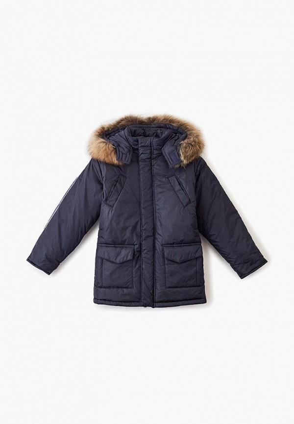 Куртка утепленная Pilguni