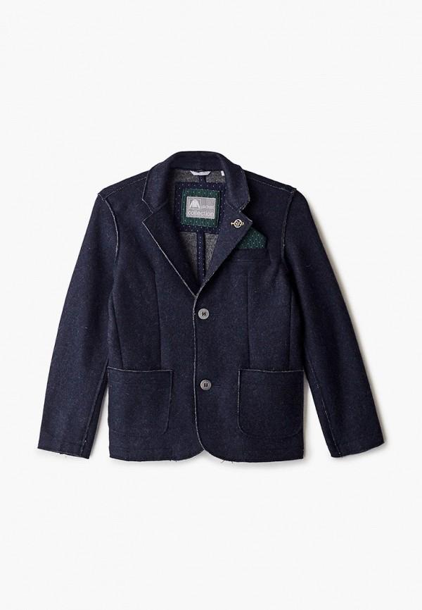 пиджак sarabanda для мальчика, синий