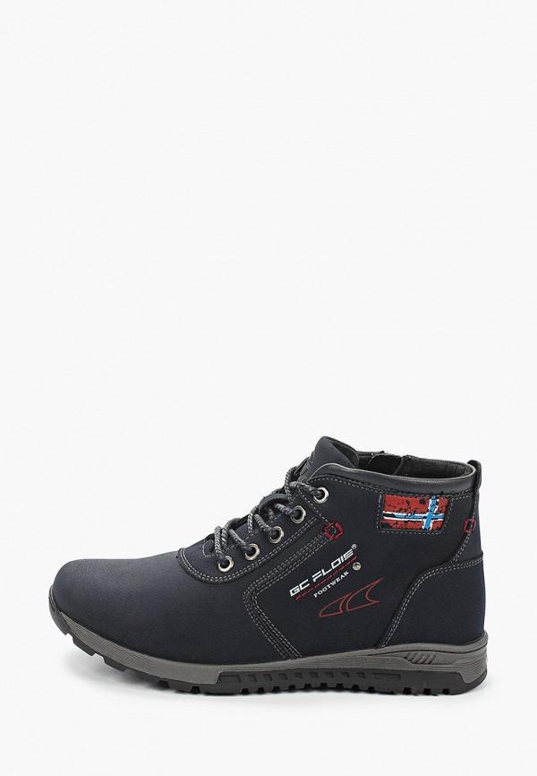 купить Ботинки GC Flois GC Flois MP002XB00HCU дешево
