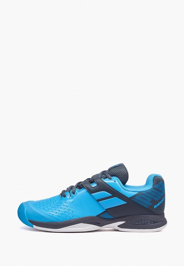кроссовки babolat для мальчика, голубые
