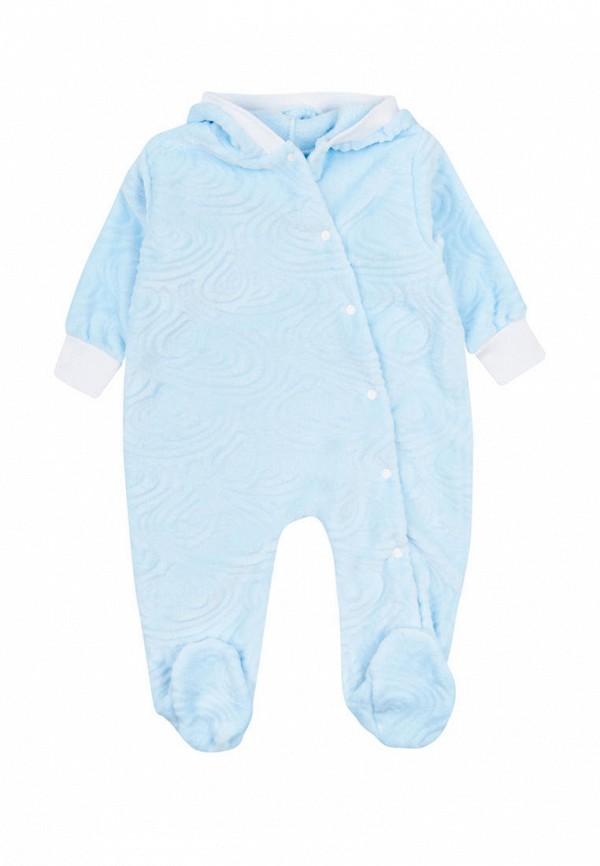 комбинезон малыш style для мальчика, голубой