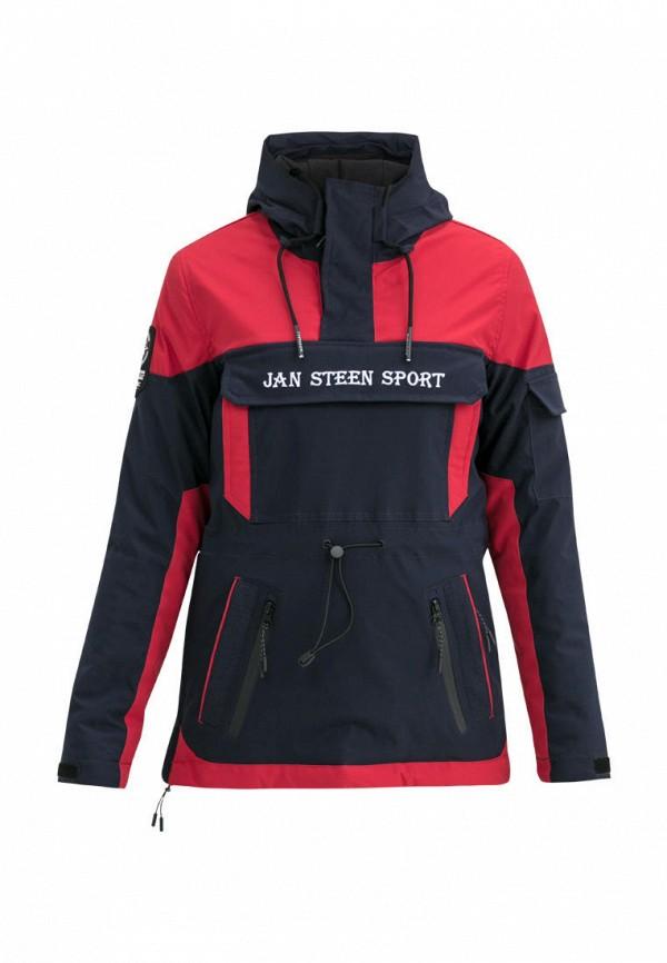 утепленные куртка jan steen для мальчика, разноцветная