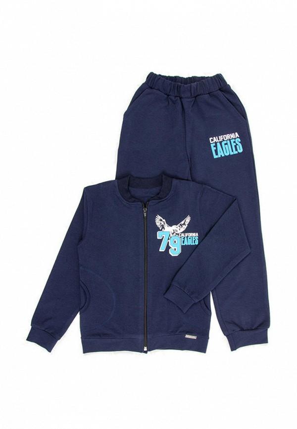 спортивный костюм n.el для мальчика, синий