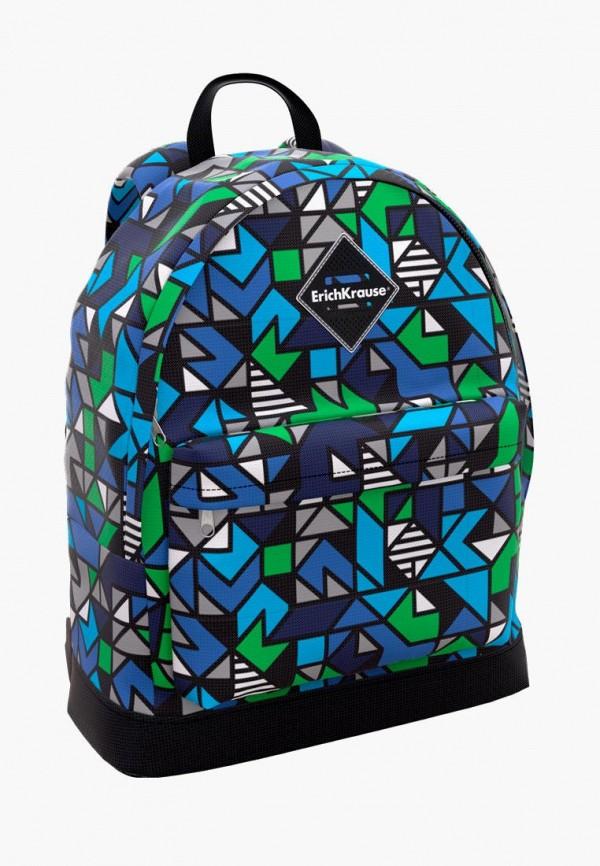 рюкзак erichkrause® для мальчика, разноцветный