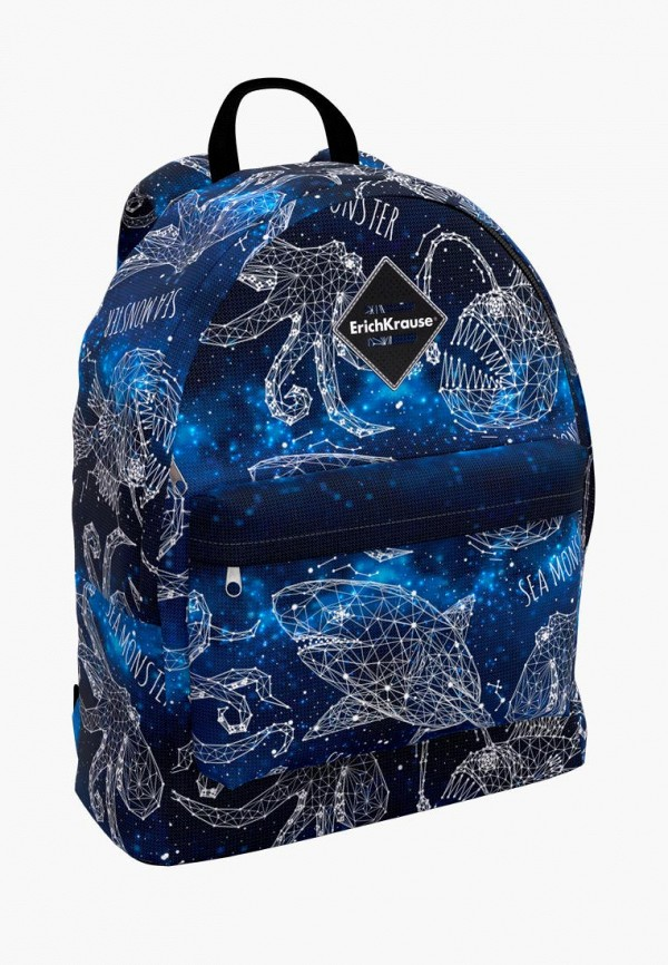 рюкзак erichkrause® для мальчика, синий