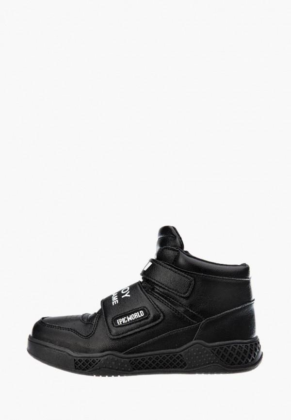 кроссовки playtoday для мальчика, черные