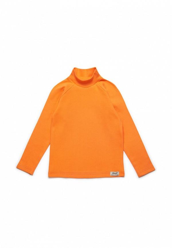водолазка ёмаё для мальчика, оранжевая