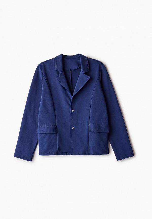 пиджак looklie для мальчика, синий