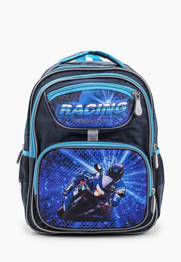 рюкзак stelz для мальчика, синий