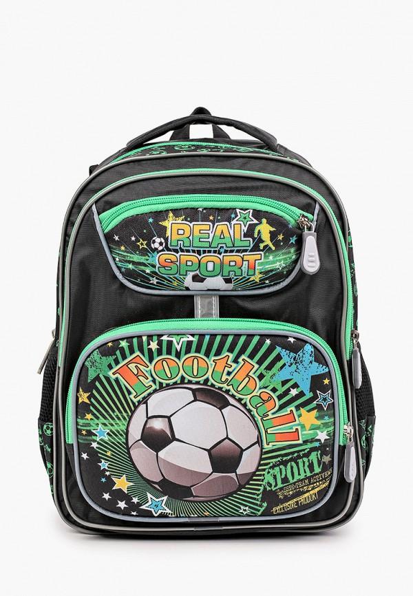 рюкзак stelz для мальчика, разноцветный