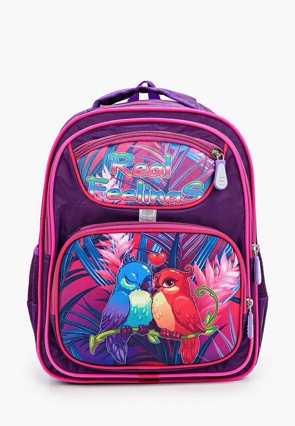 рюкзак stelz для мальчика, фиолетовый