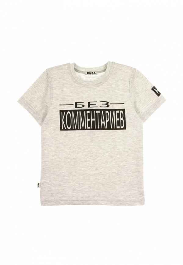 футболка с коротким рукавом кузя для мальчика, серая