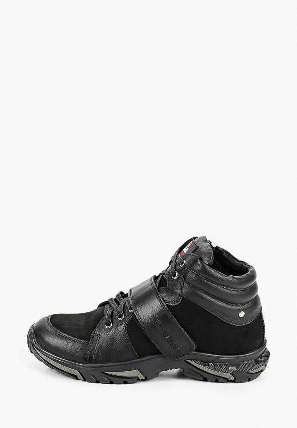 Ботинки для мальчика Alessio Nesca цвет черный