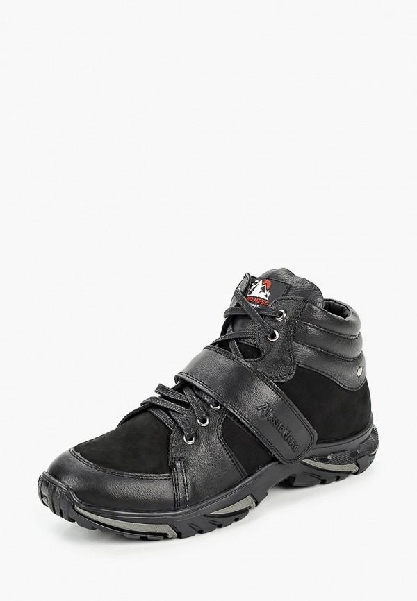 Ботинки для мальчика Alessio Nesca цвет черный  Фото 2