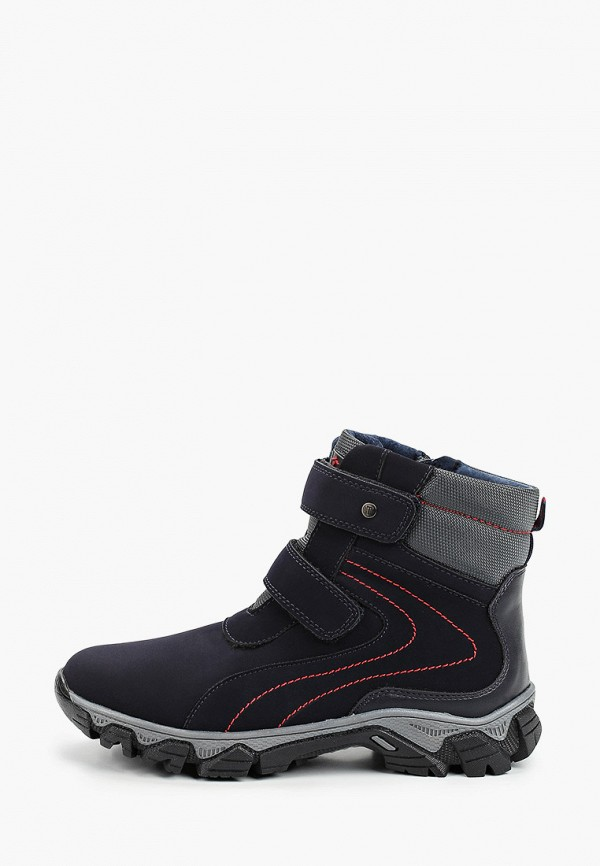 Ботинки для мальчика T.Taccardi цвет синий