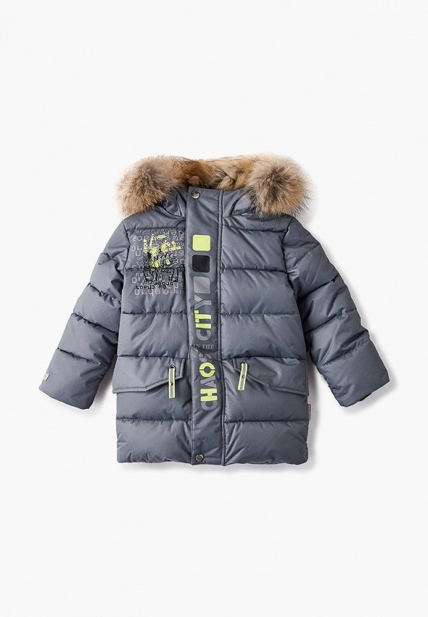 Куртка для мальчика утепленная АксАрт цвет серый