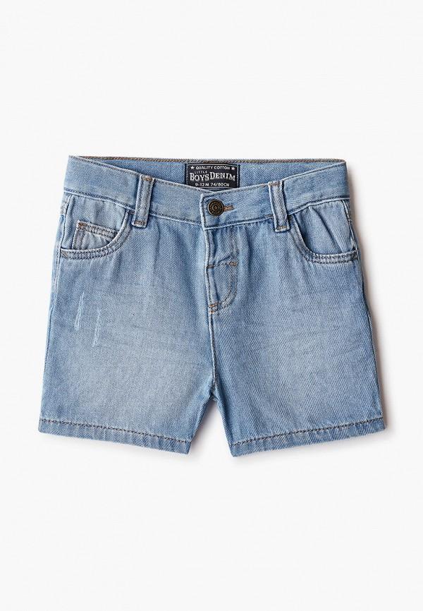 Шорты джинсовые LC Waikiki синего цвета