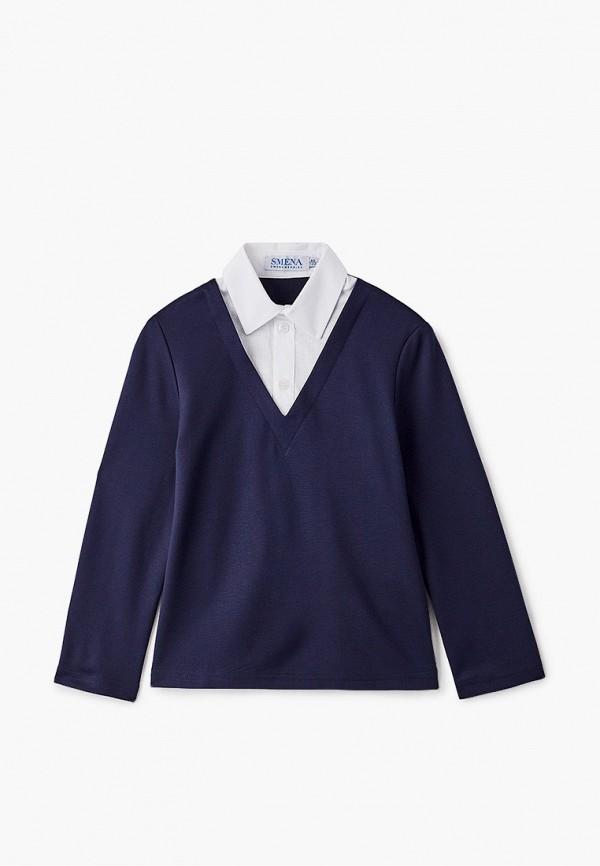 Пуловер Smena Smena  синий фото