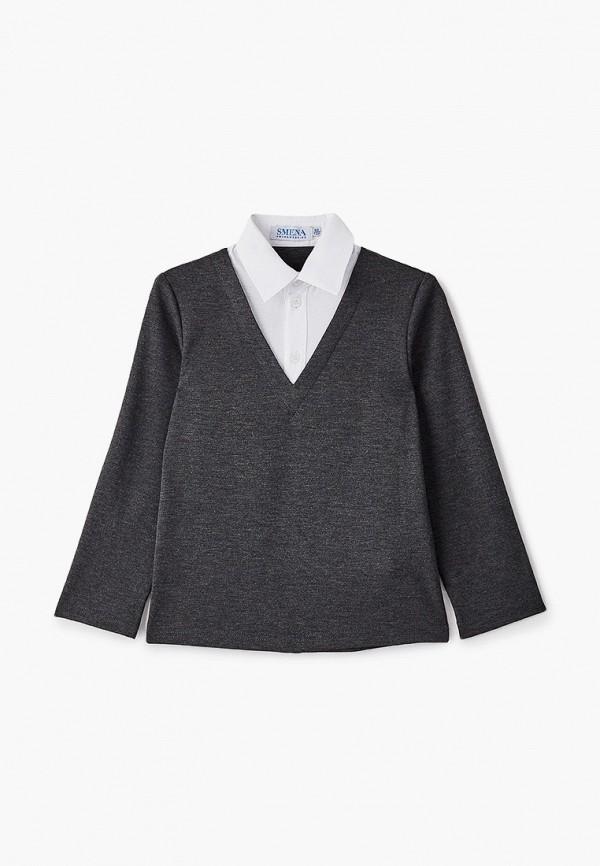 пуловер smena для мальчика, серый