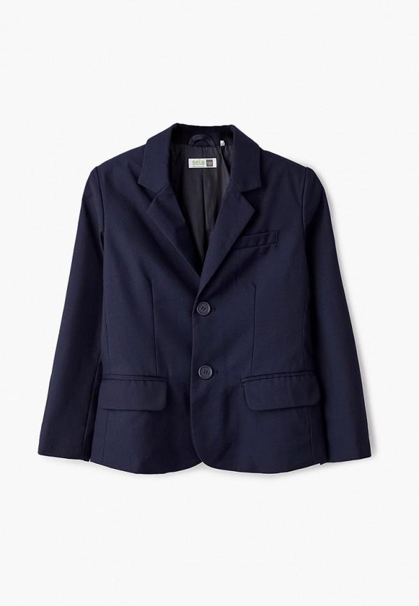 Пиджак Sela Sela  синий фото