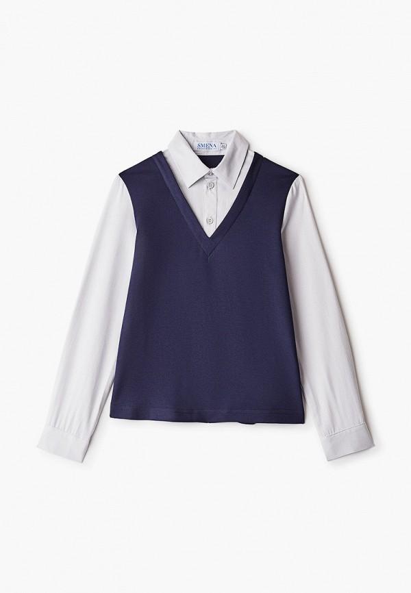 пуловер smena для мальчика, синий