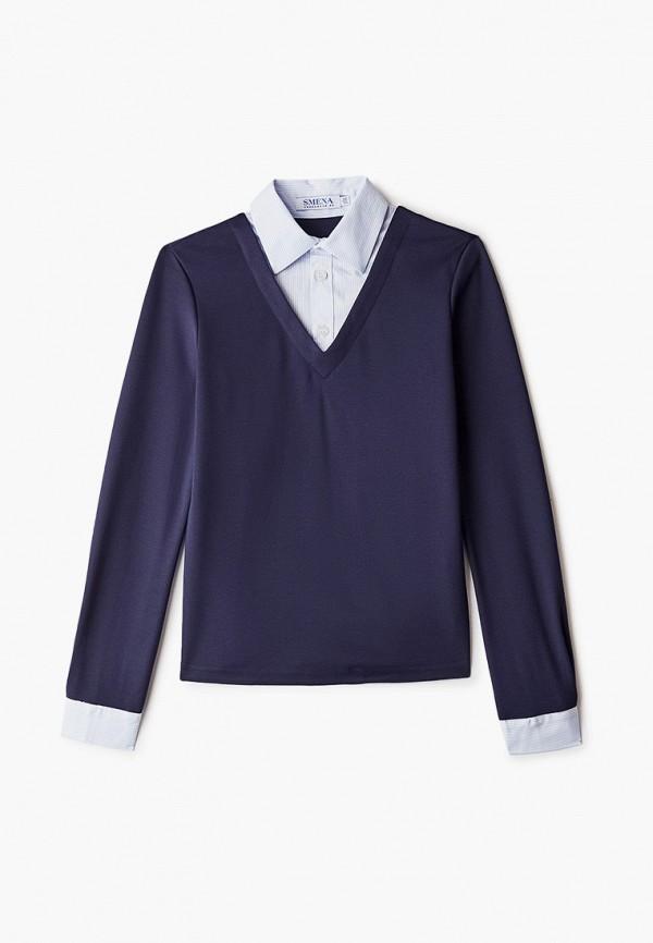 пуловер smena для мальчика, разноцветный