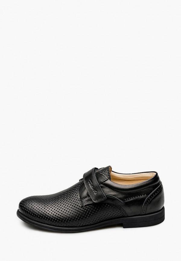 туфли tutubi для мальчика, черные
