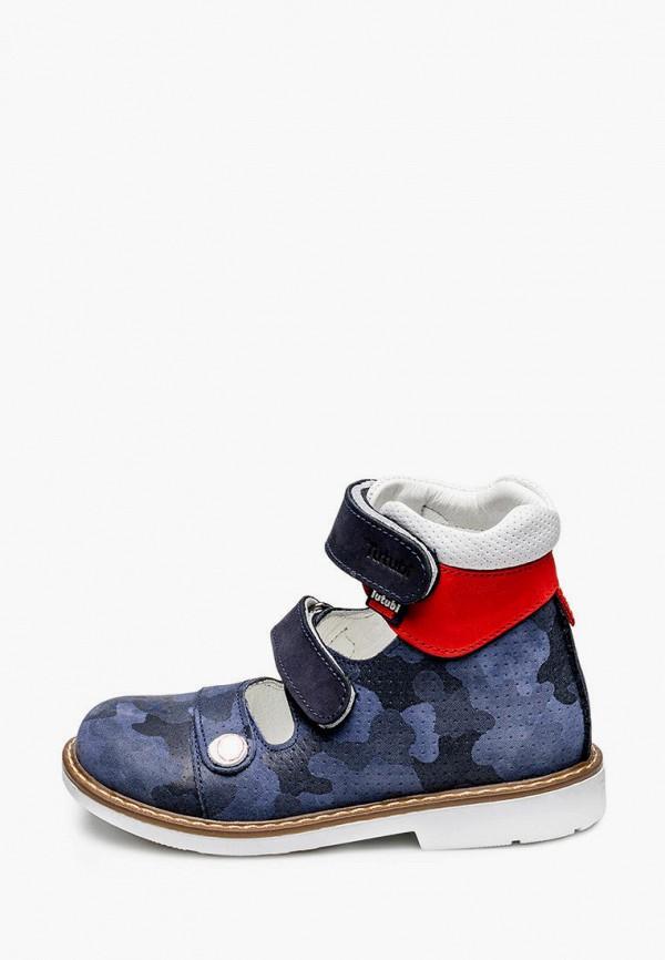 сандалии tutubi для мальчика, синие