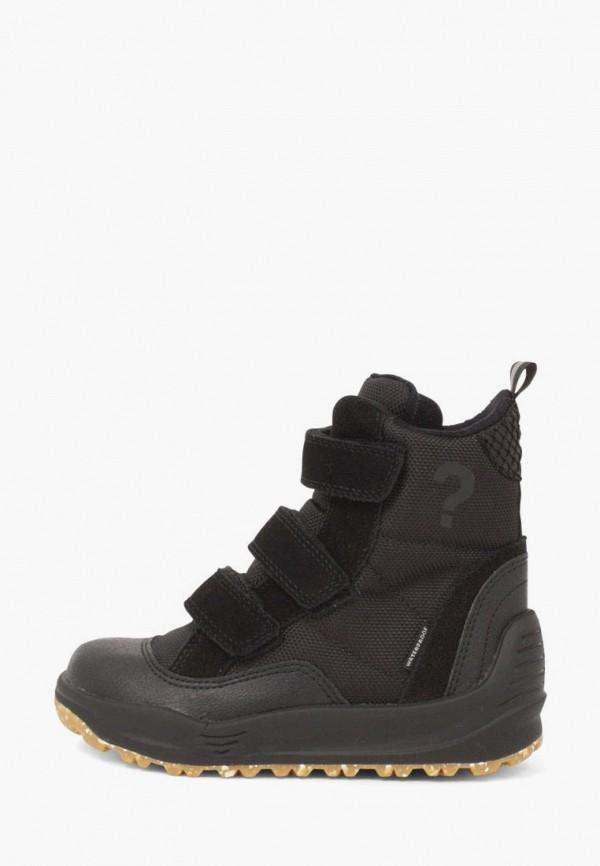 ботинки woden для мальчика, черные