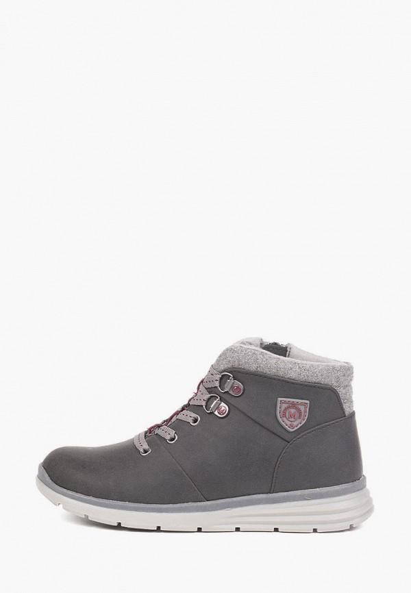 ботинки mayoral для мальчика, серые