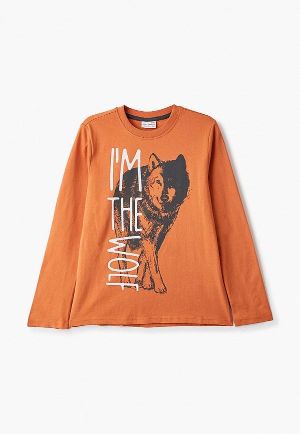 лонгслив coccodrillo для мальчика, оранжевый