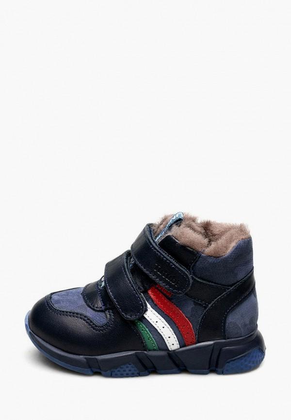 ботинки tutubi для мальчика, синие