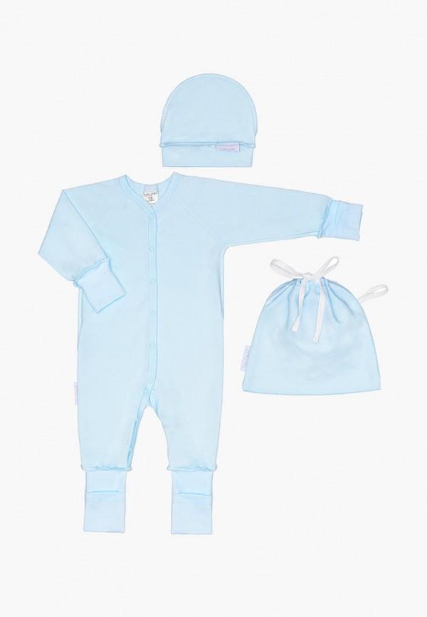 Комплект Lucky Child цвет голубой