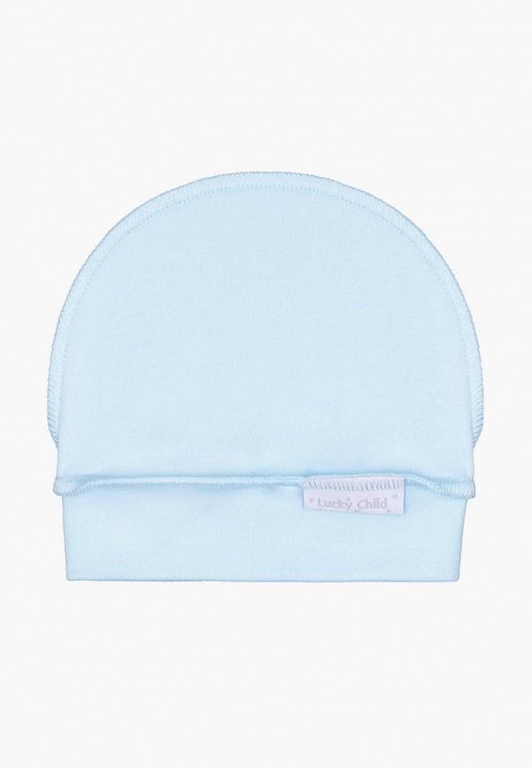Комплект Lucky Child цвет голубой  Фото 3