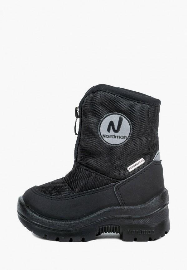 дутики nordman для мальчика, черные