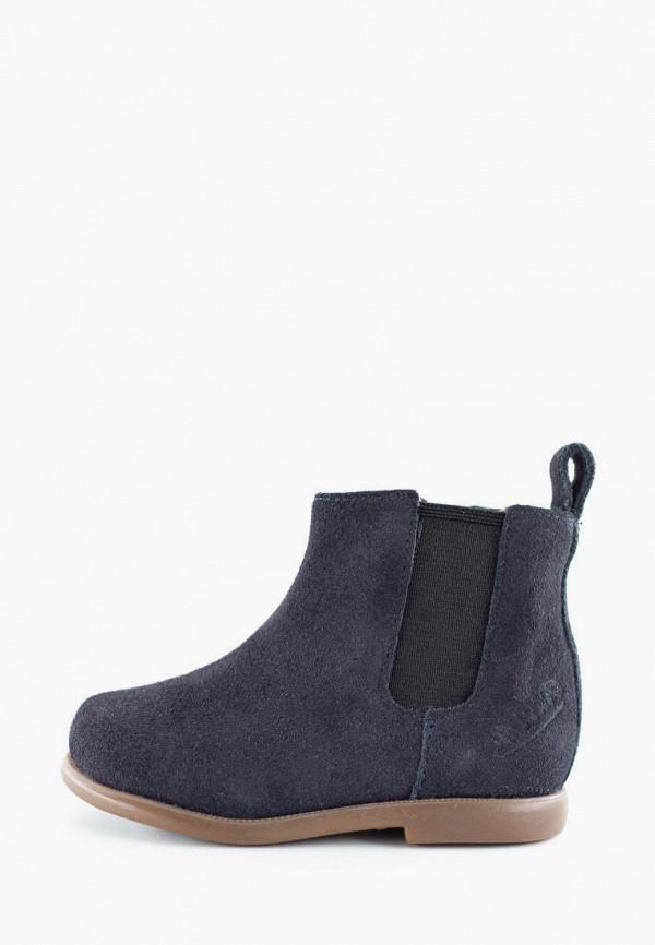 ботинки pom d'api для мальчика, синие
