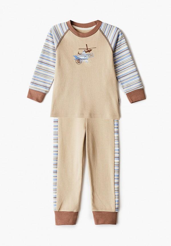 Пижама Наша Мама