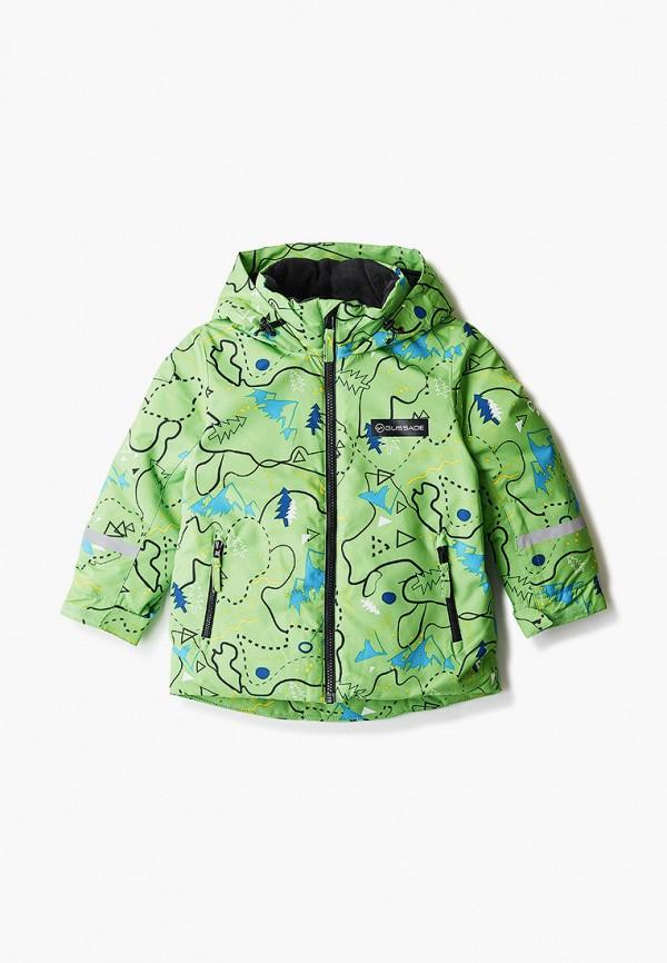 Куртка горнолыжная Glissade Glissade  зеленый фото