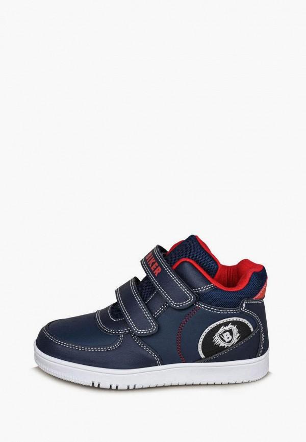 Ботинки для мальчика Biker цвет синий