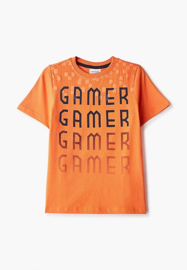 Футболка для мальчика Coccodrillo цвет оранжевый