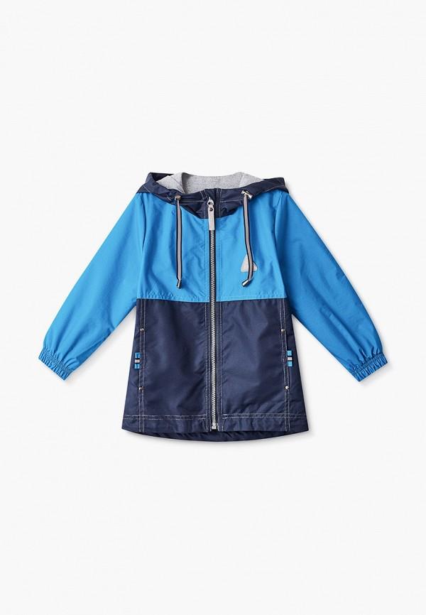 Ветровка для мальчика Saima цвет синий